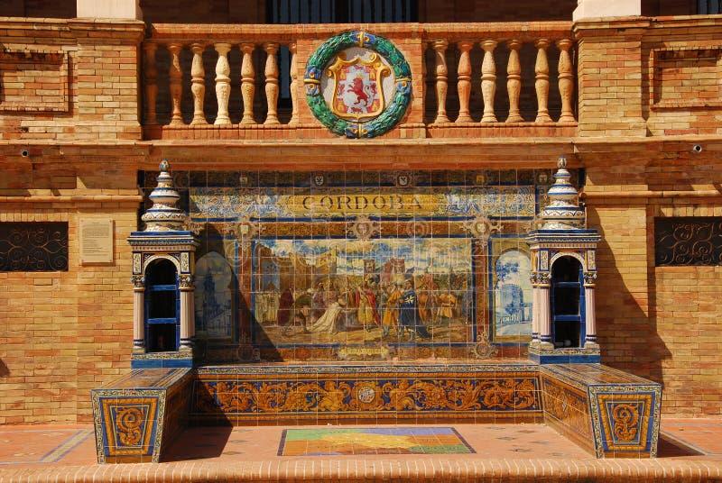 Pintura da telha, Sevilha imagens de stock royalty free