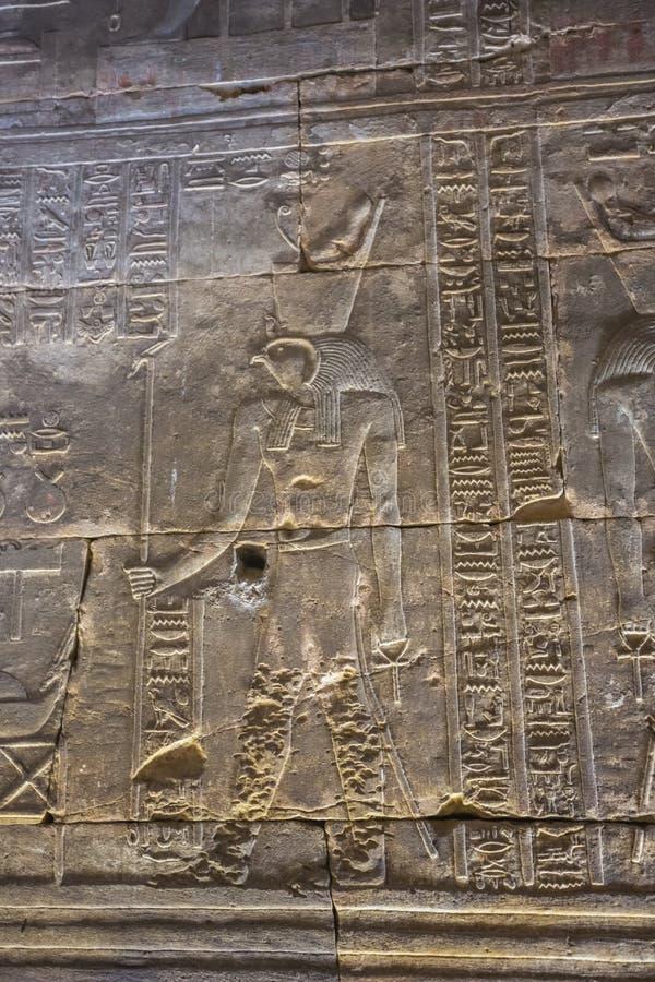 Pintura de tama?o natural de Horus imágenes de archivo libres de regalías