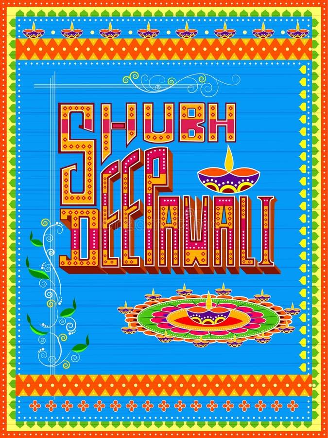 Pintura india colorida del camión en la tarjeta feliz de Diwali para el festival de la luz de la India ilustración del vector