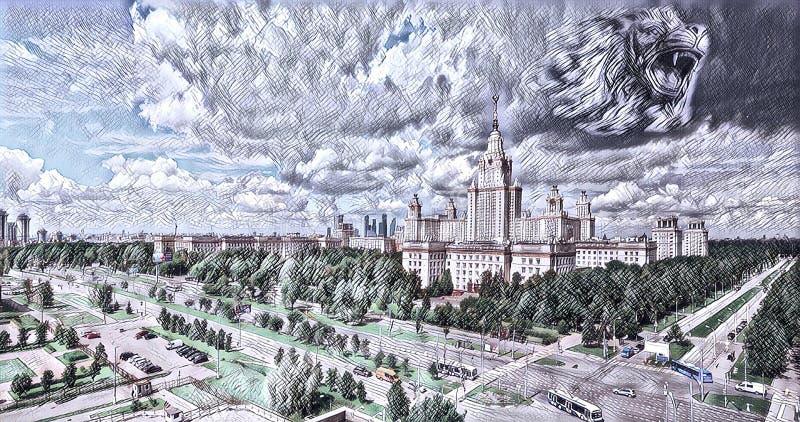 Pintura larga do ângulo de Digitas da universidade famosa do russo com cl ilustração royalty free
