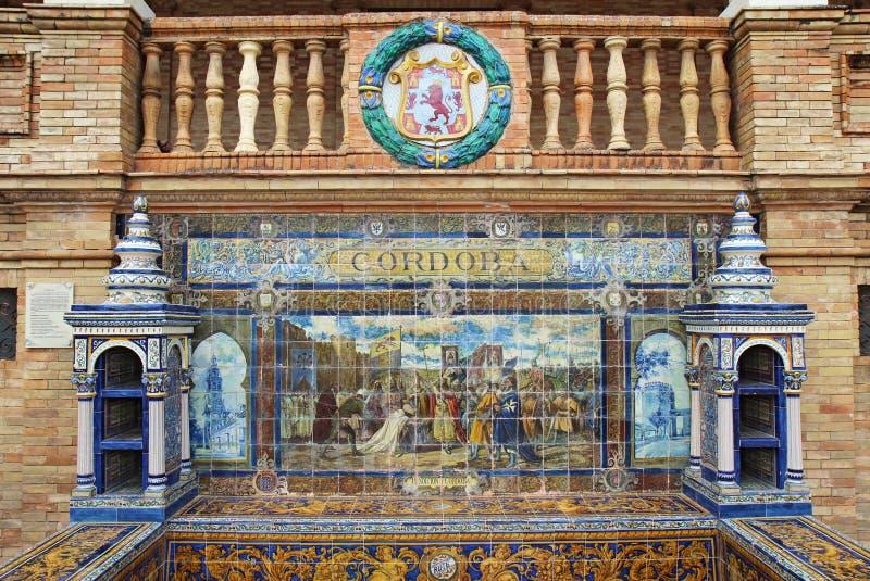 Pintura mural do azulejo em Plaza de Espana em Sevilha, Espanha imagem de stock royalty free