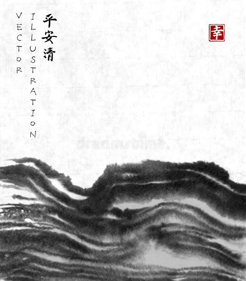 Pintura negra abstracta del lavado de la tinta en estilo asiático del este con el lugar para su texto Contiene los jeroglíficos - ilustración del vector