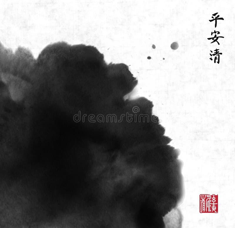Pintura negra abstracta del lavado de la tinta en estilo asiático del este con el lugar para su texto en fondo del papel de arroz libre illustration