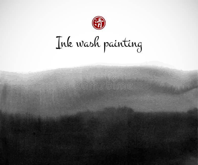 Pintura negra abstracta del lavado de la tinta en estilo asiático del este Sumi-e japonés tradicional de la pintura de la tinta J stock de ilustración