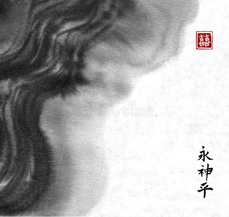 Pintura negra abstracta del lavado de la tinta en estilo asiático del este Textura de Grunge Jeroglíficos - suerte, eternidad, al stock de ilustración