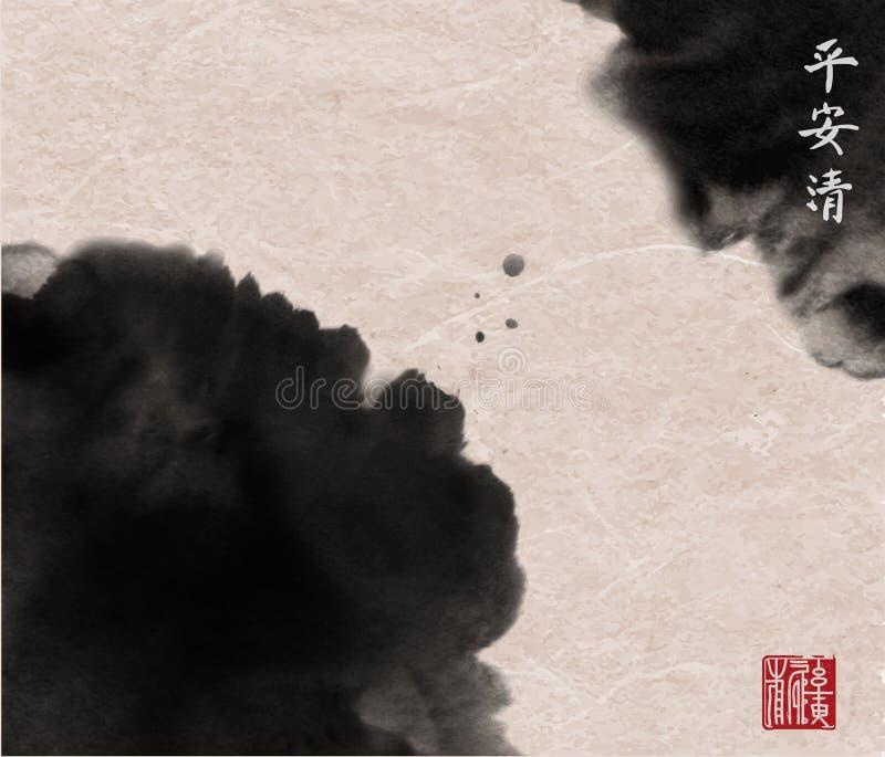 Pintura negra abstracta del lavado de la tinta en vintage en el fondo de papel Sumi-e japonés tradicional de la pintura de la tin stock de ilustración