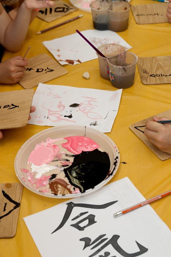 Pinturas da tração das crianças fotos de stock