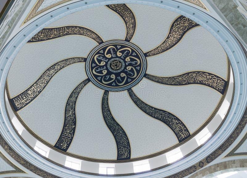 Pinturas de la bóveda de Ahmet Hamdi Akseki Mosque fotos de archivo