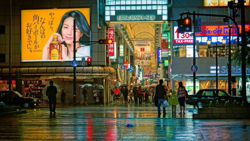 Pioggia sopra Osaka, Tokyo fotografia stock libera da diritti