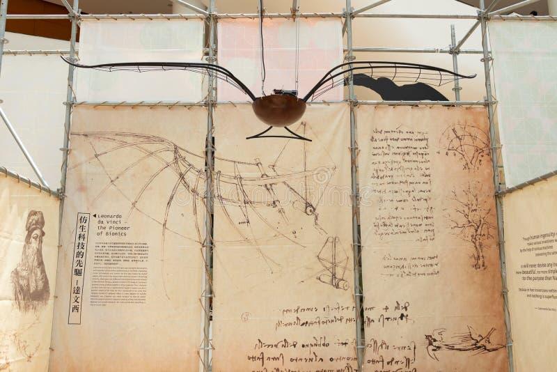 Pionier LEONARDO DA Vinci-the von Bionik in der Guangdong-Wissenschafts-Mitte lizenzfreies stockbild