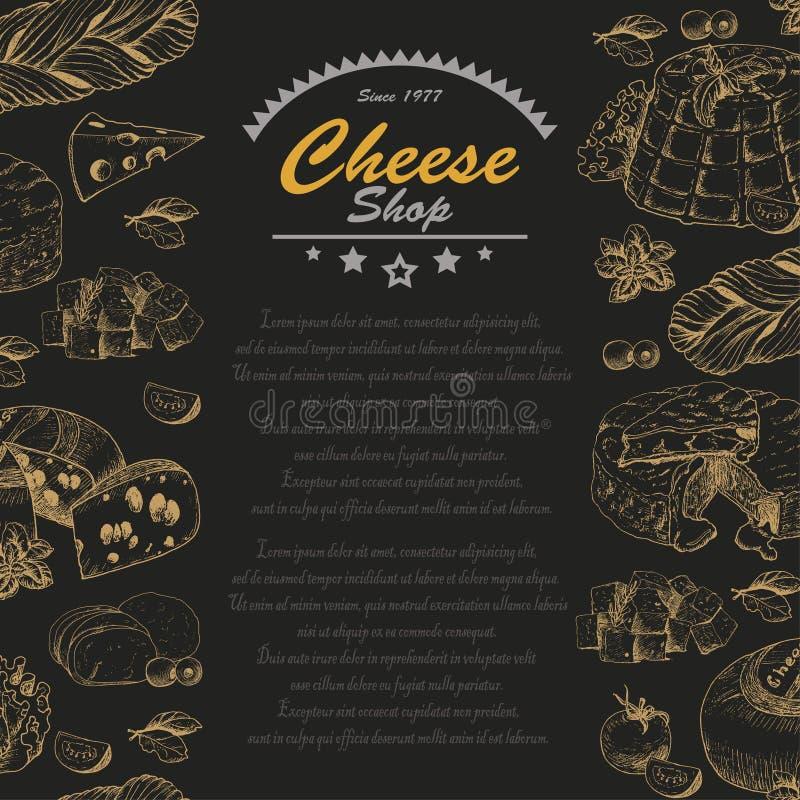 Pionowo bezszwowy tło z serowymi produktami ilustracji