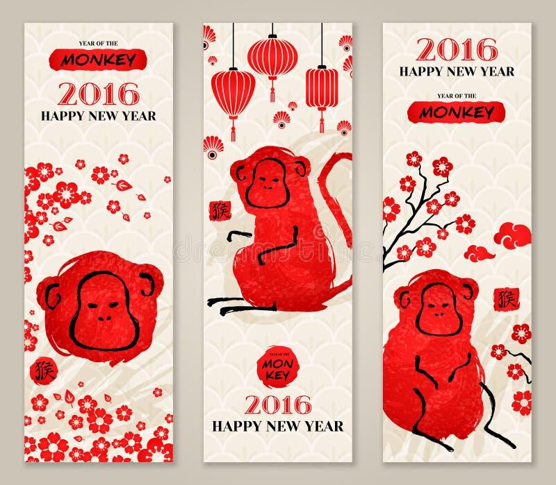 Pionowo sztandary Ustawiający z ręki Rysować Chińskimi nowy rok małpami ilustracja wektor