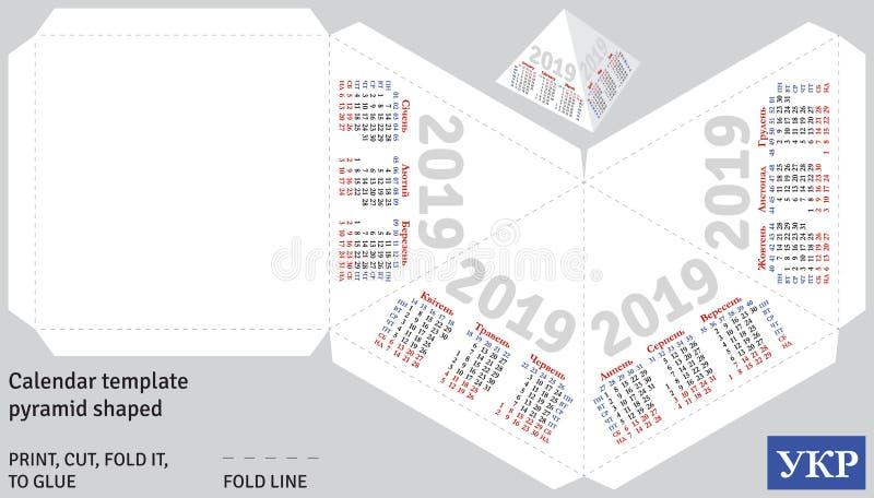 Pirámide ucraniana 2019 del calendario de la plantilla formada ilustración del vector