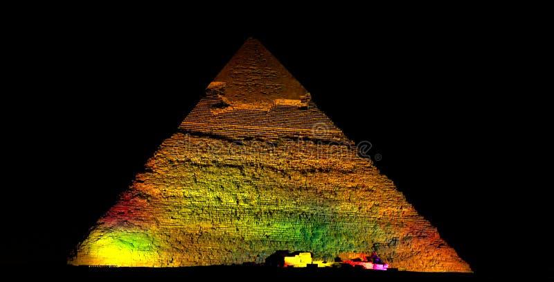 Pirâmide fotografia de stock royalty free