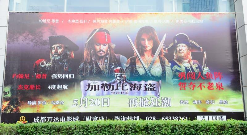 Piratas dos 5 do Cararibe imagem de stock