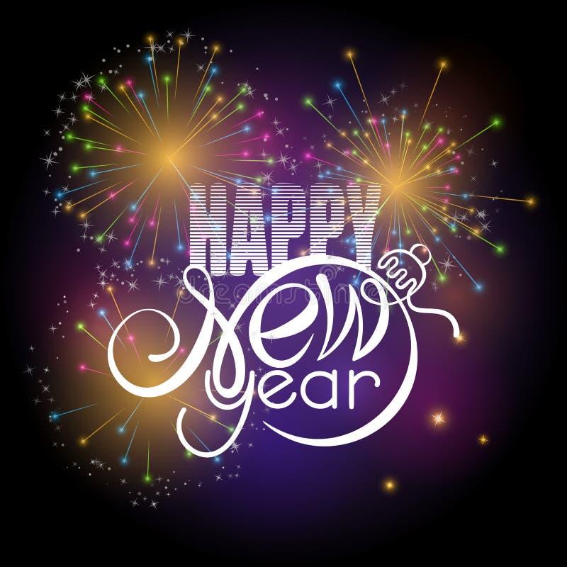 Pisać list Szczęśliwego nowego roku na kolorowym fajerwerku tle Kształt tekst to samo jak Xmas piłkę ilustracja wektor