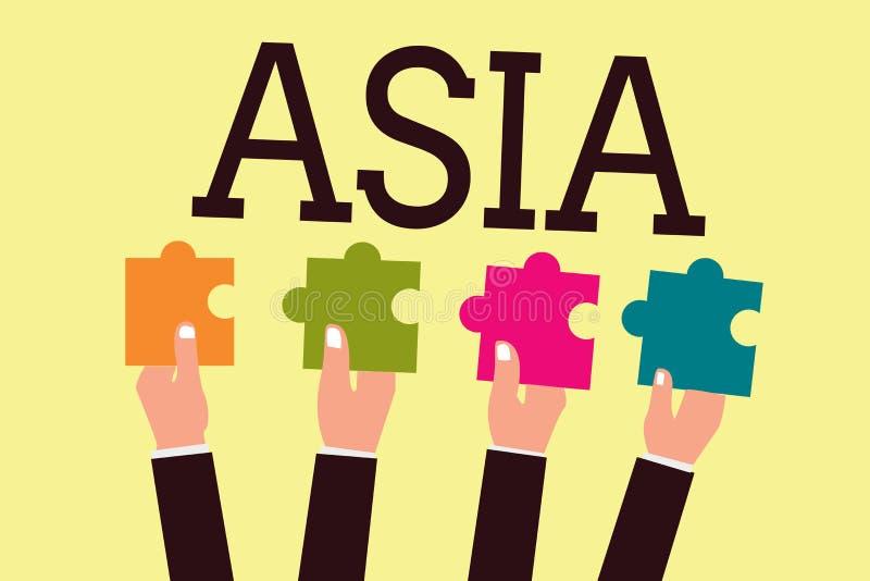Pisać nutowym pokazuje Azja Biznesowa fotografia pokazuje kontynent Wschodniego i północną półkulę Wielkiego i ludnego ilustracja wektor