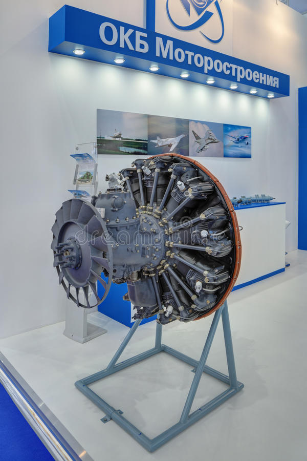Piston aircraft engine stock photos
