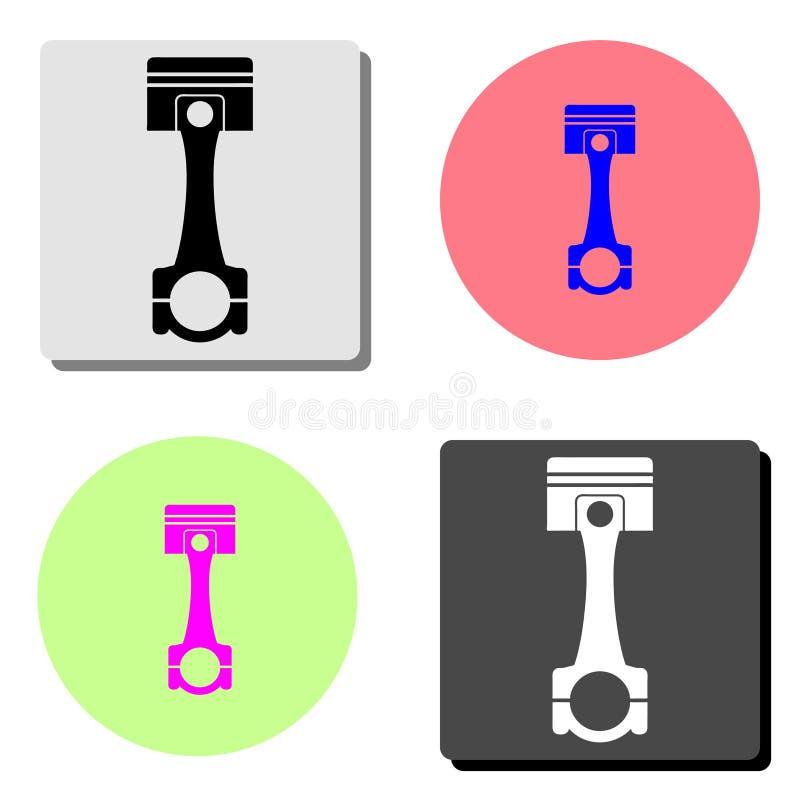 piston. flat vector icon vector illustration