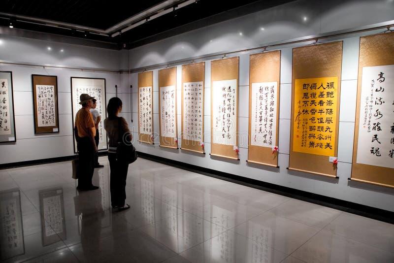 Pittura cinese e mostra di calligrafia fotografia stock