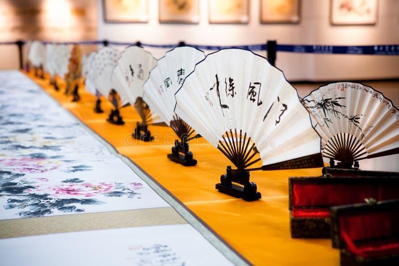 Pittura cinese e mostra di calligrafia fotografia stock libera da diritti