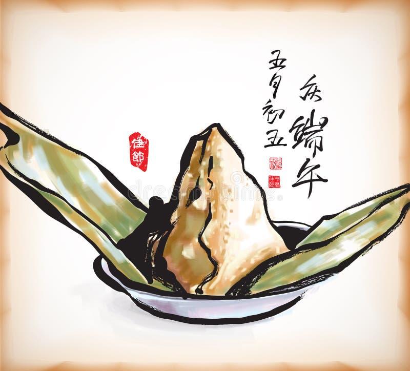 Pittura dell'inchiostro della polpetta cinese del riso royalty illustrazione gratis
