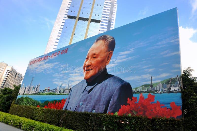 Pittura di Dengxiaoping a Shenzhen, Cina fotografie stock libere da diritti