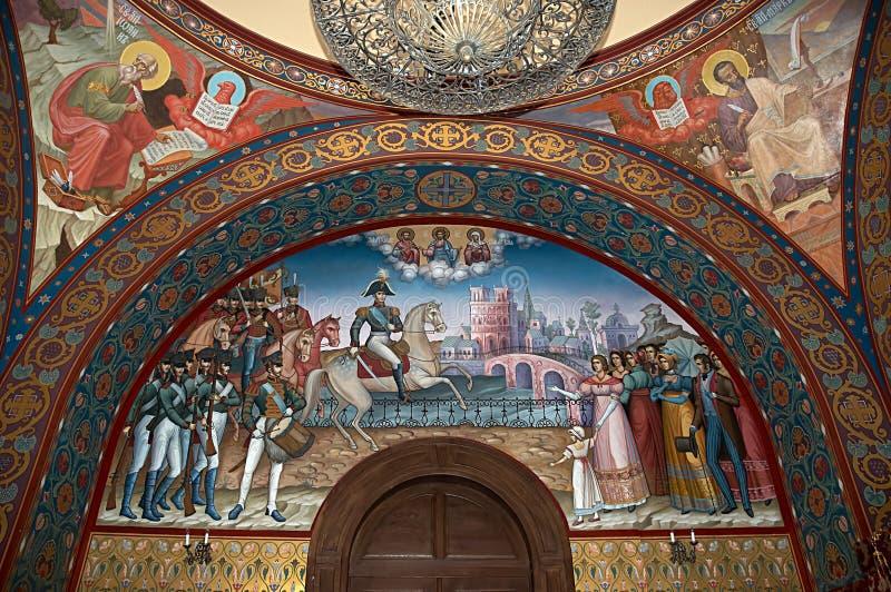 Pittura di parete della chiesa immagini stock