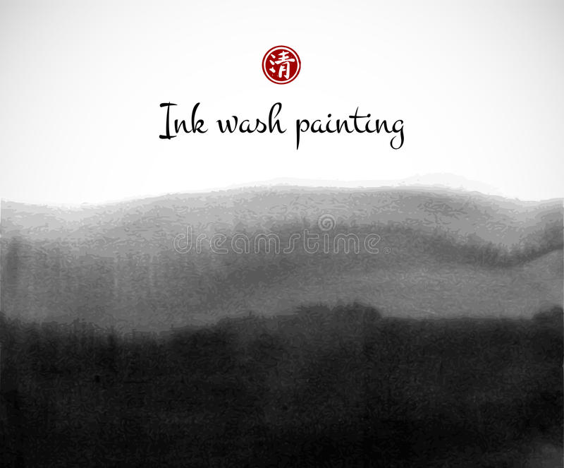 Pittura nera astratta del lavaggio dell'inchiostro nello stile asiatico orientale Sumi-e giapponese tradizionale della pittura de illustrazione di stock