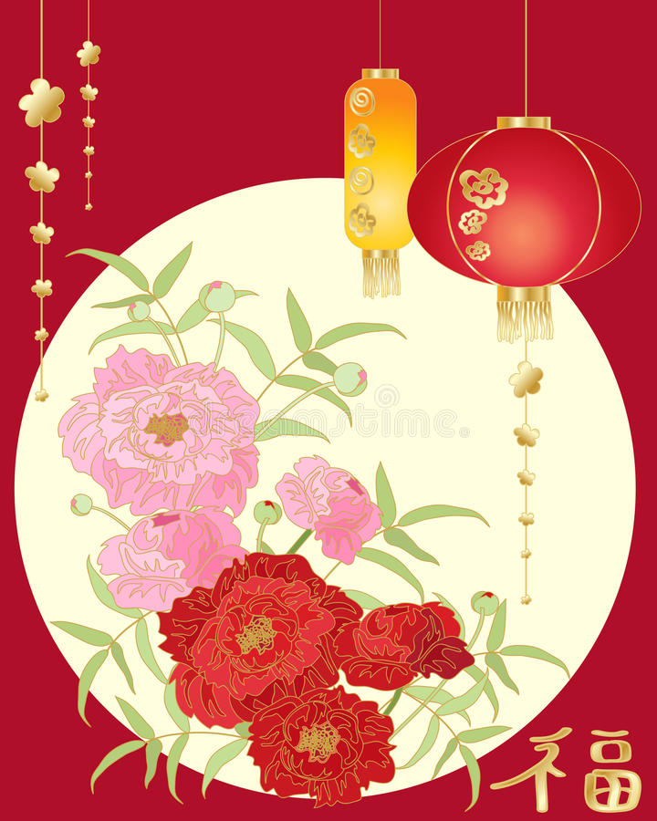 Pivoine chinoise illustration stock