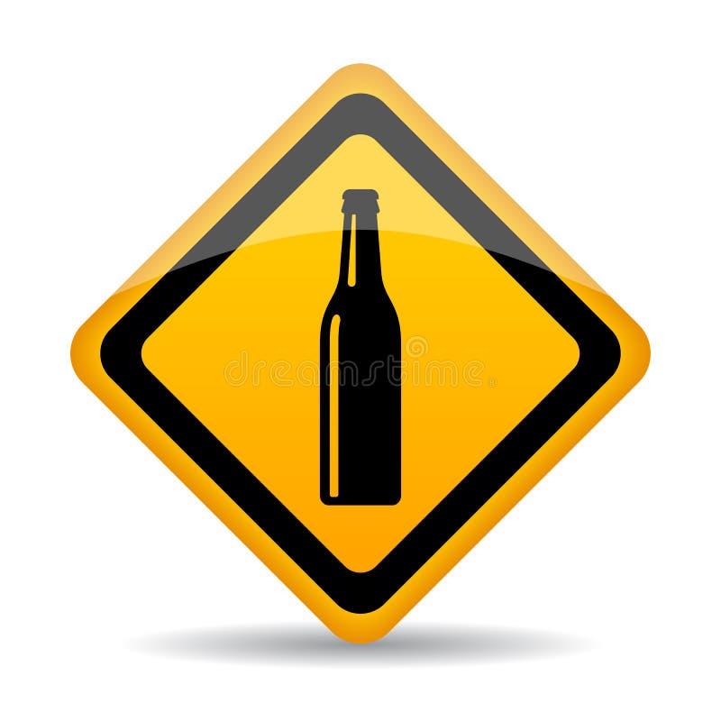 Piwo wektoru prętowy znak ilustracja wektor