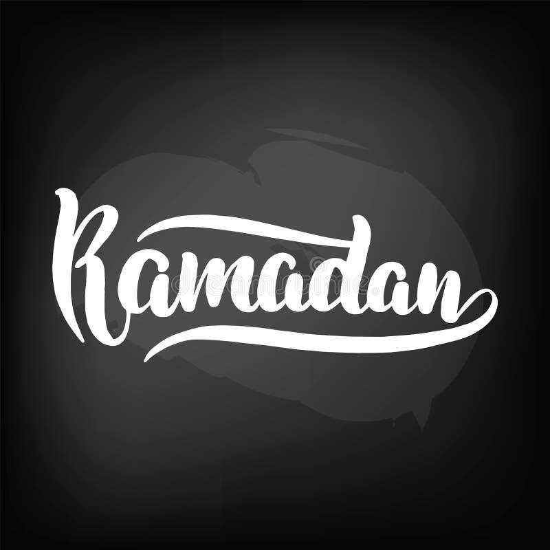 Pizarra que pone letras al Ramadán ilustración del vector