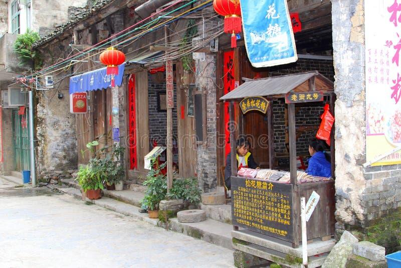Pizzy restauracja w Xingping blisko Guilin w Chiny zdjęcia stock