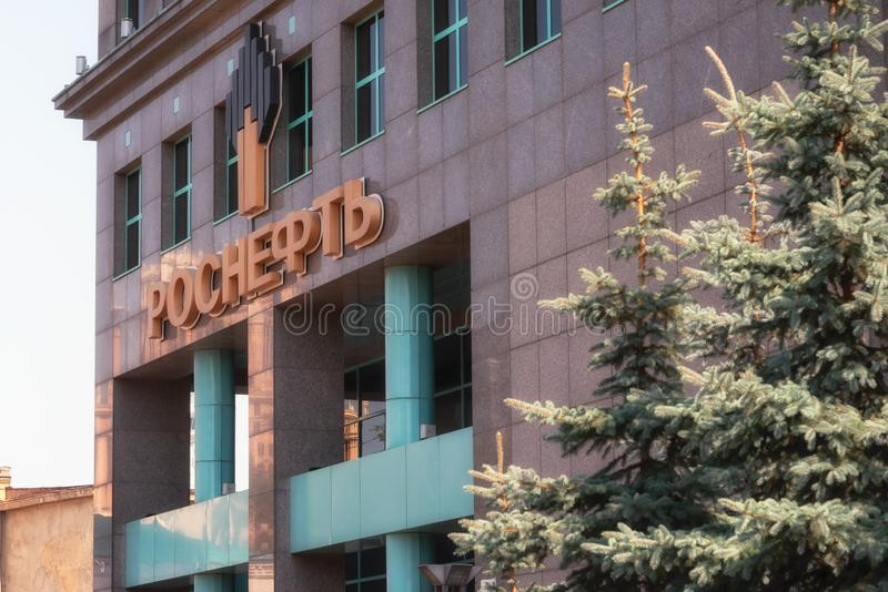 PJSC Rosneft Oil Company building. Rosneft is the world`s largest publicly traded petroleum. Moscow, Russia - August 20,2019: PJSC Rosneft Oil Company building royalty free stock image