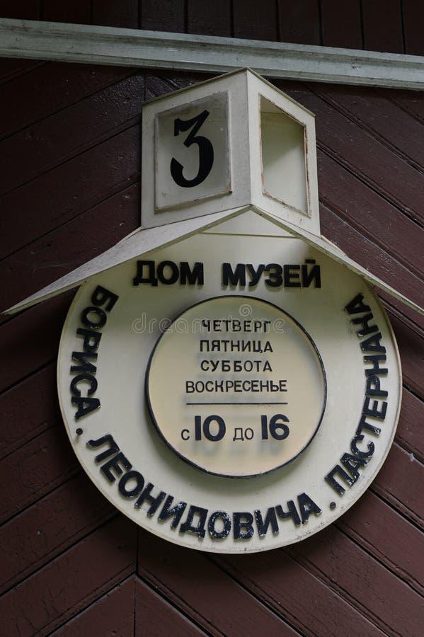 Plaat met het aantal van het huis Huis-museum van Nobel-laureaat Boris Pasternak in Peredelkino stock afbeelding