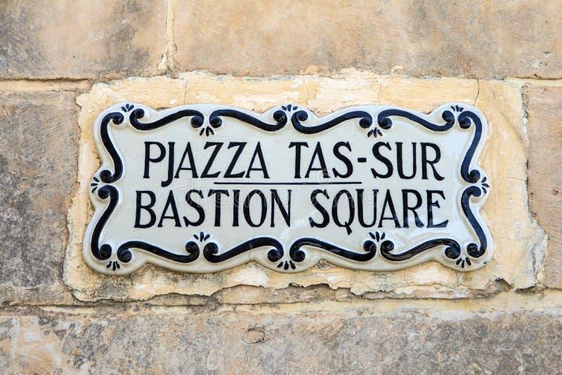 Plac Bastion w Madinie zdjęcia stock