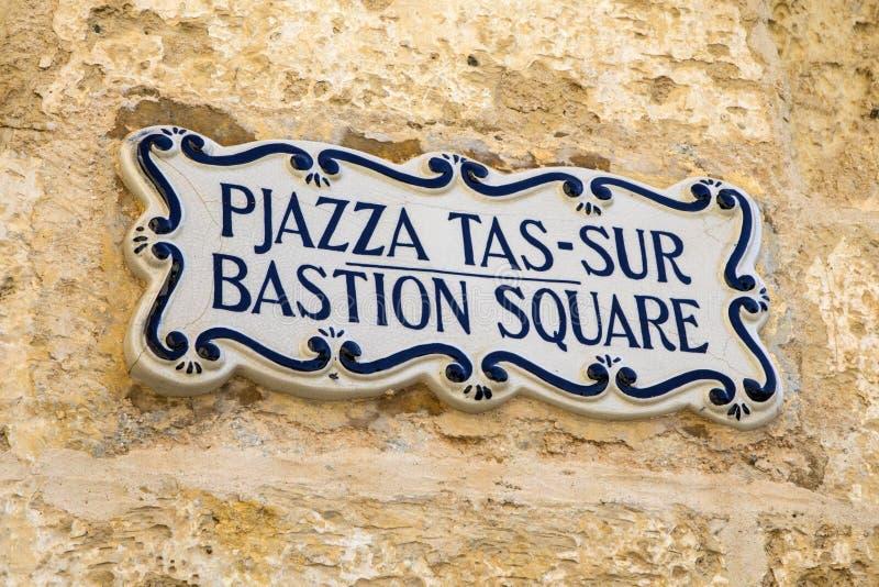 Plac Bastion w Madinie obraz stock