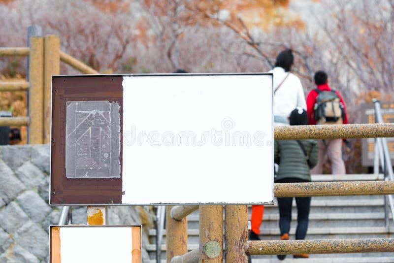 Placa branca no parque nacional em Hakone, Japão Copie o espaço para o texto Quadro para o texto foto de stock royalty free