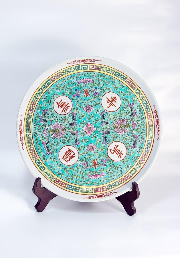 Placa china de la porcelana fotos de archivo