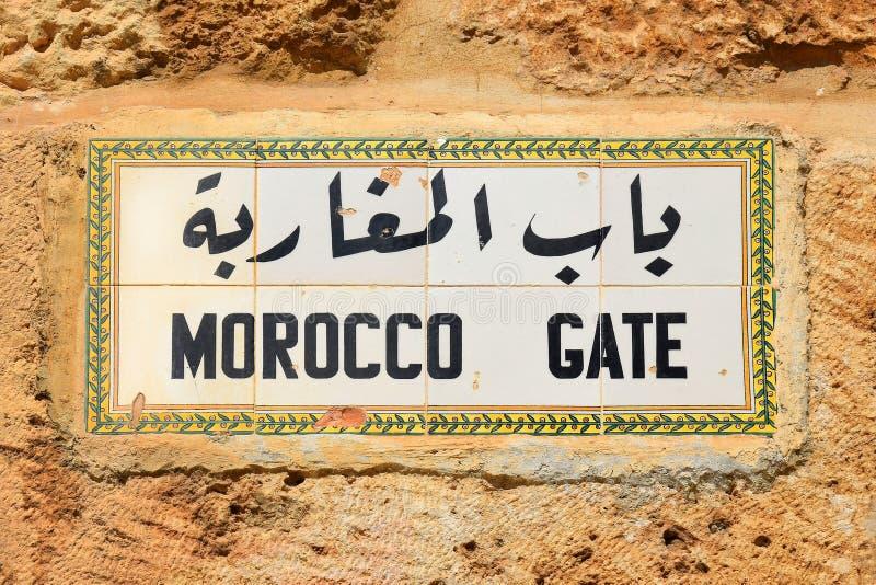 Placa con la puerta de Marruecos de la inscripción, la Explanada de las Mezquitas, Jerusalén imagen de archivo libre de regalías