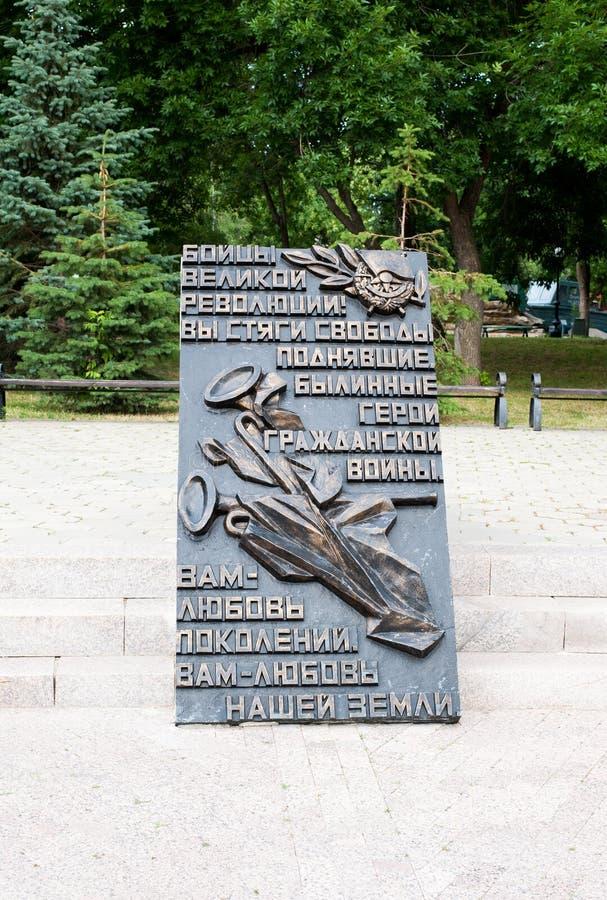 Placa conmemorativa de héroes del revolucionario fotografía de archivo
