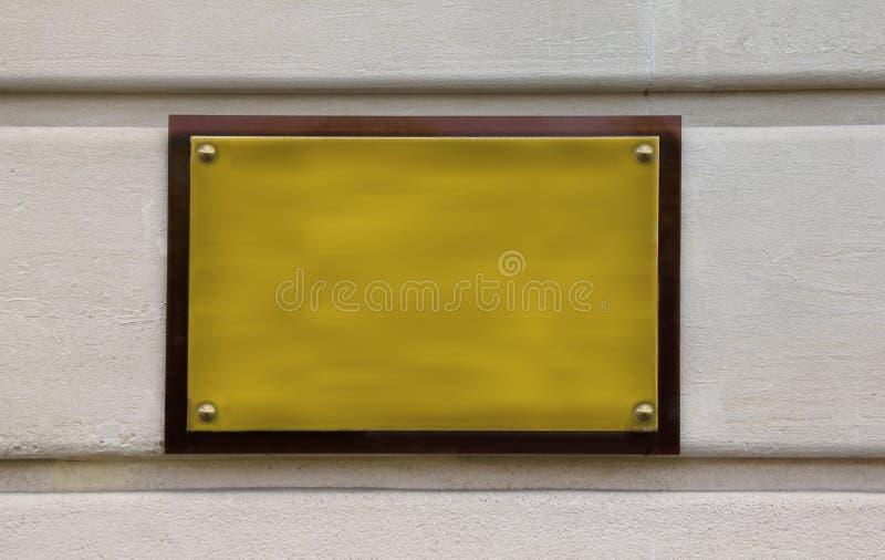 Placa de calle imagen de archivo libre de regalías