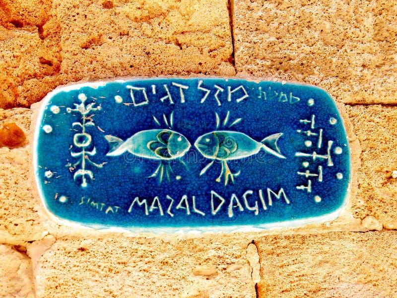 Placa de calle 2011 de la muestra del zodiaco de Jaffa Piscis foto de archivo libre de regalías