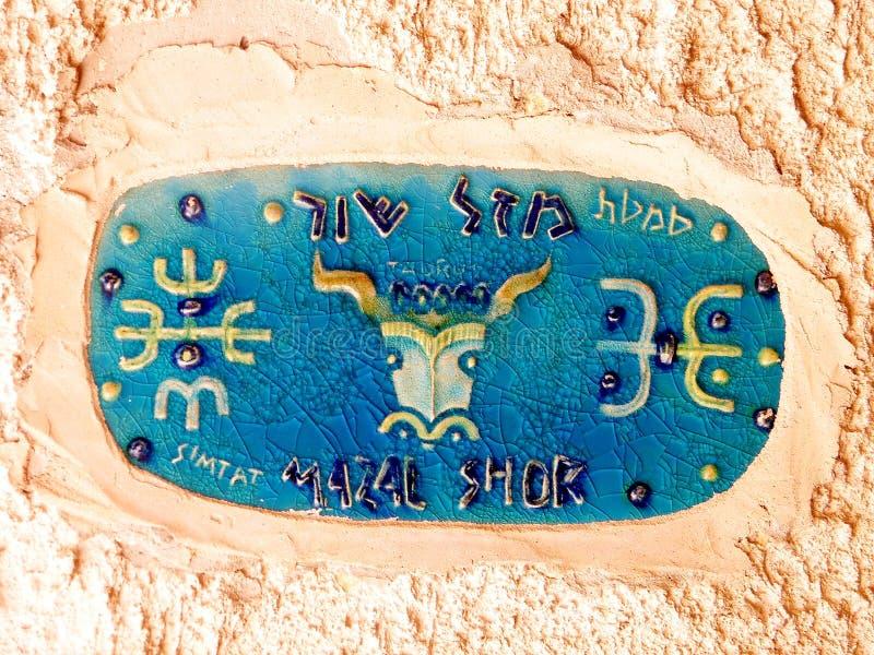 Placa de calle 2011 de la muestra del zodiaco del tauro de Jaffa foto de archivo