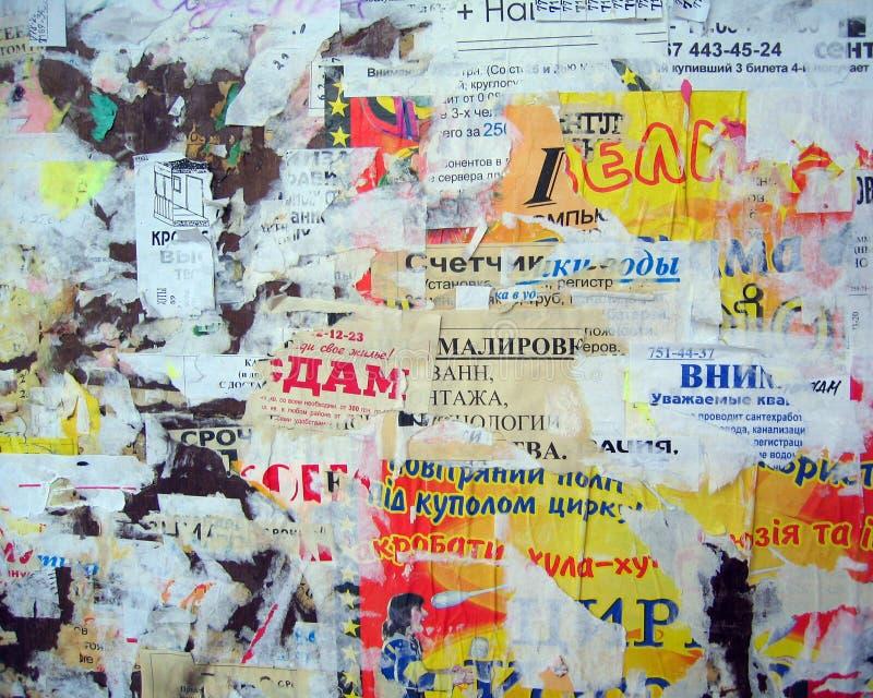 Placa de mensagem 3 fotos de stock