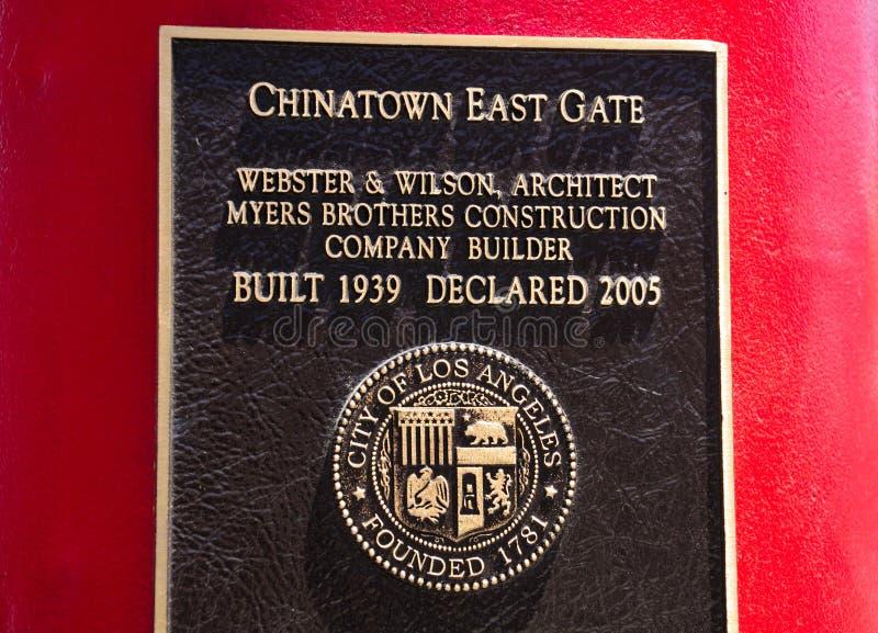 Placa del este de la puerta de la ciudad de China imagen de archivo libre de regalías