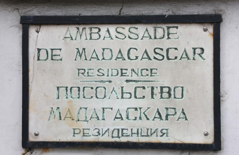 Placa del mármol de la piedra con la embajada de la inscripción de Madagascar en Moscú, Rusia imágenes de archivo libres de regalías