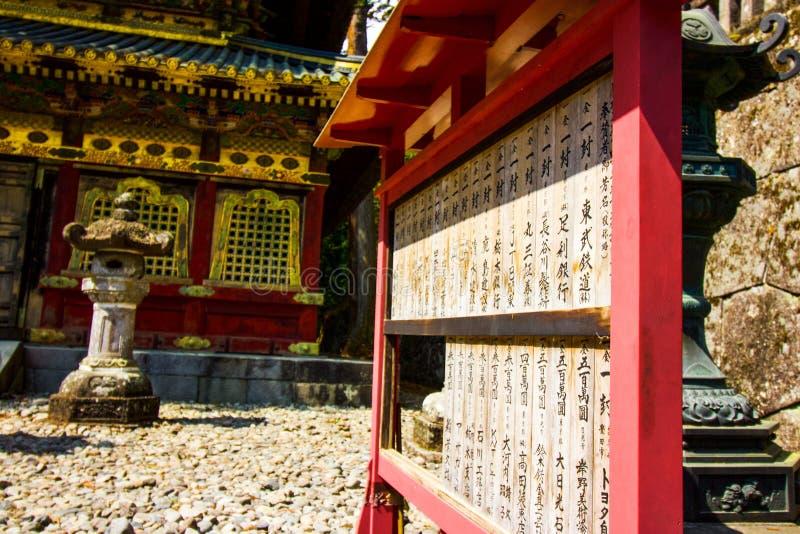 Placa do desejo fora do templo imagem de stock royalty free