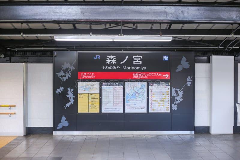 Placa do nome da estação da estação de Morinomiya do JÚNIOR imagem de stock