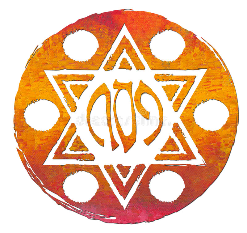 Placa e Matzo da páscoa judaica ilustração royalty free